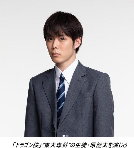 細田佳央太 マジマジョ