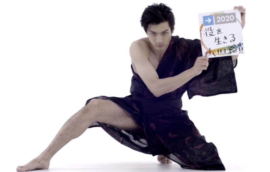 山田裕貴さんは毛深いのか